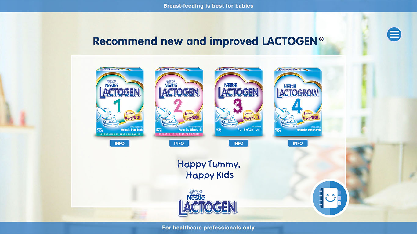 lactogen-220_products-full